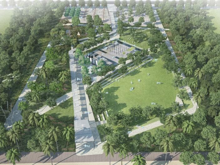 越南中央公園